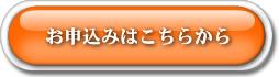 mousikomi02-004.jpg - 夢実現☆IT塾 9月12日開催!
