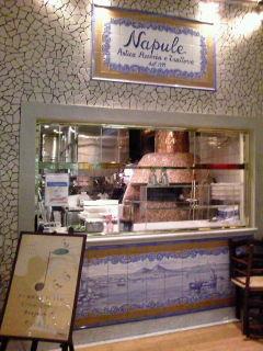 e6d5abc8.jpg - 【Pizzeria-Trattoria Napule:今日のランチミーティング】
