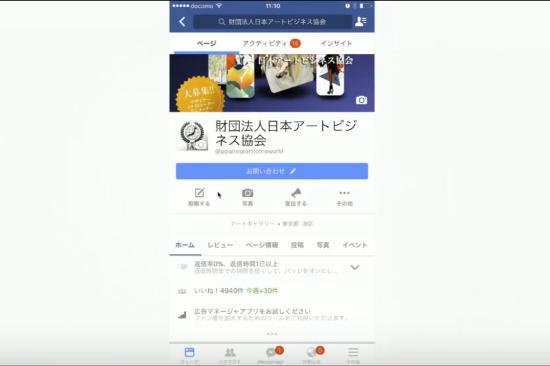 スクリーンショット 2016-08-02 1.37.47